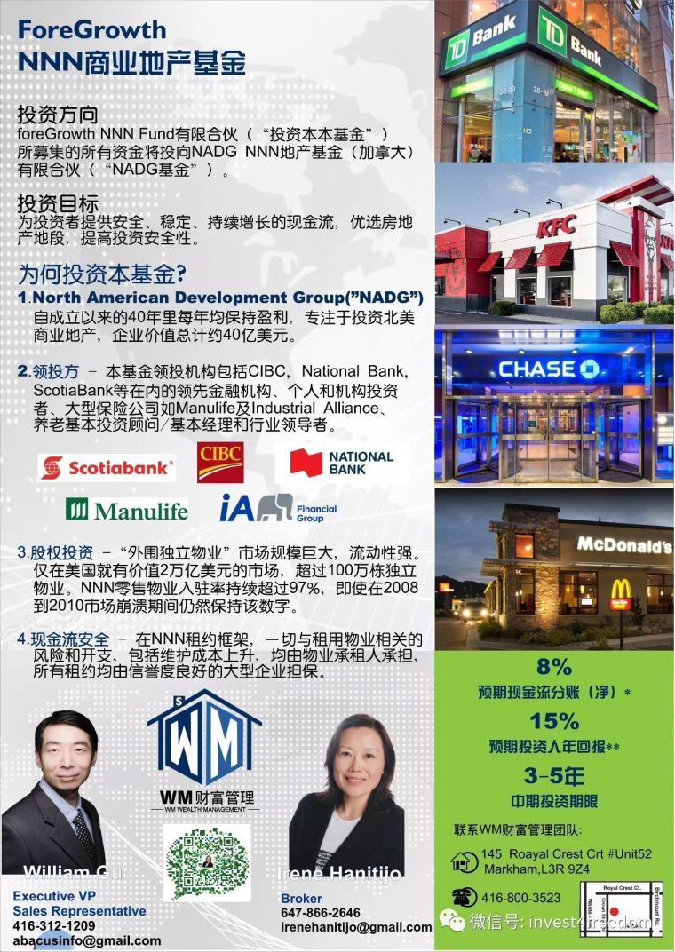 WeChat Image_20180220143944